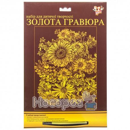 Гравюра ТОП Золотая (Цветы) 951074