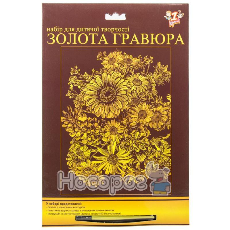 Фото Гравюра ТОП Золотая (Цветы) 951074