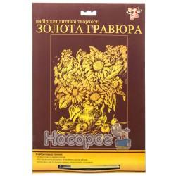 Гравюра ТОП Золотая (Ваза) 951075