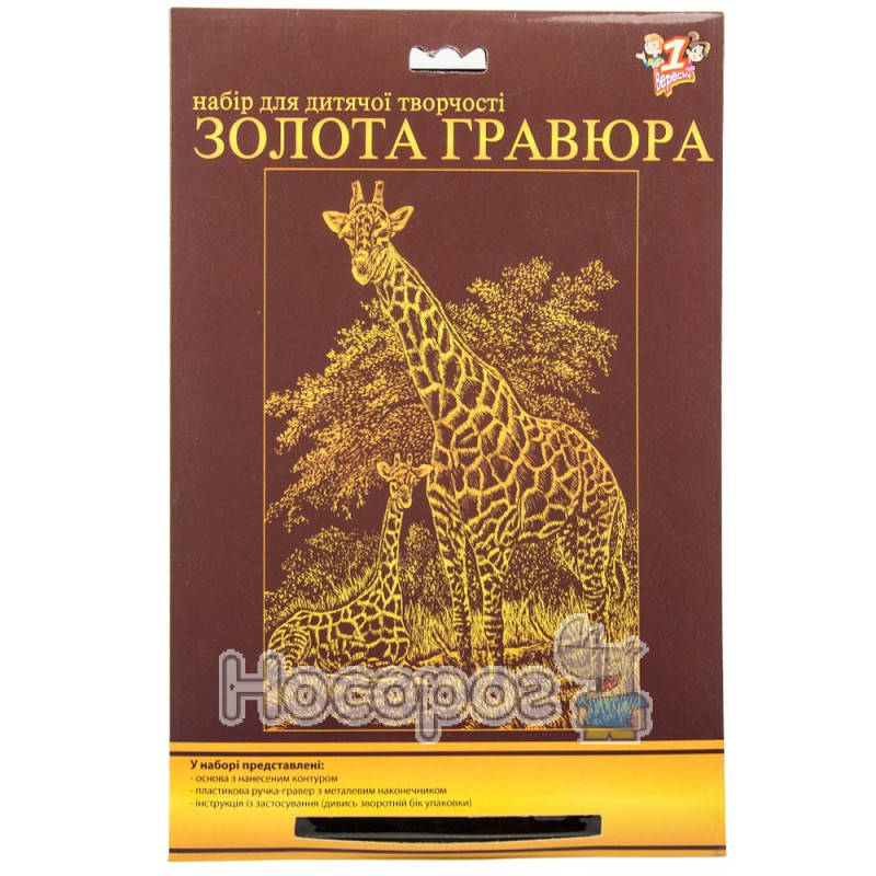 Фото Гравюра ТОП Золотая (Жирафы) 950353