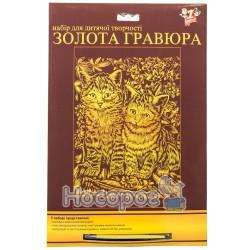 Гравюра ТОП Золотая (Котята) 951077