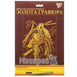 Гравюра ТОП Золотая (Попугаи) 950345