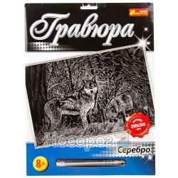"""7018-46 Гравюра Премиум Серебро """"Волк"""""""