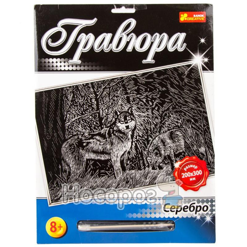 """Фото 7018-46 Гравюра Премиум Серебро """"Волк"""""""
