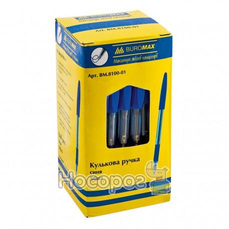 Ручка BUROMAX 8100-01 шариковая