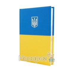 Дневник OPTIMA O26115