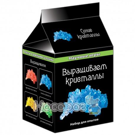 """0338 Научные игры мини """"Выращиваем кристаллы""""(синие) 12116010Р"""
