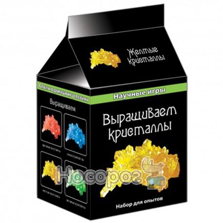 """0339 Научные игри мини """"Выращиваем кристаллы""""(жолтые)"""