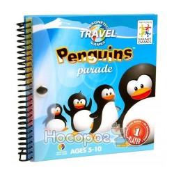 """Гра настільна """"Дорожня магнітна гра """"Парад пінгвінів"""" SGT 260-8 UKR"""