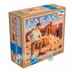 """Гра настільна """"Фарас"""" 82012"""