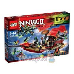 """Конструктор LEGO NINJAGO """"Последняя битва корабля Сокровище судьбы"""" 70738"""