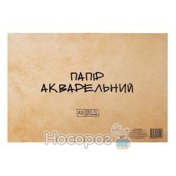 Папір акварельний Зибнєв ПА-А3 10 арк 200г