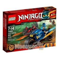 """Конструктор LEGO """"Молния в пустыне"""" 70622"""
