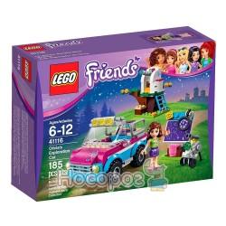 """Конструктор LEGO """"Исследовательский автомобиль Оливии"""""""