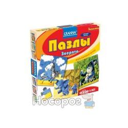 """Настольная игра """"Пазлы"""" Животные """""""""""