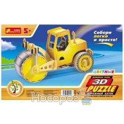 "8022 3Д пазлы цветные ""Дорожный каток"""
