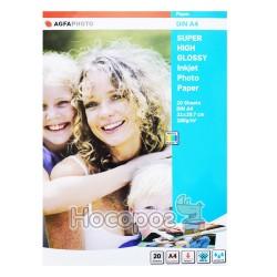 Фотопапір глянцевий AGFA AP18020A4 180г 20 аркушів А4