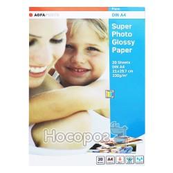 Фотопапір глянцевий AGFA AP23020A4 230г 20 аркушів А4