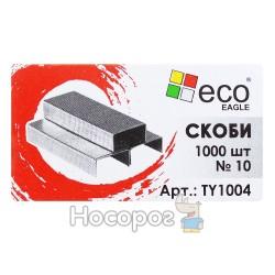 Скоба № 10 Eco Eagle 1004 (В Упаковке 1000 шт)