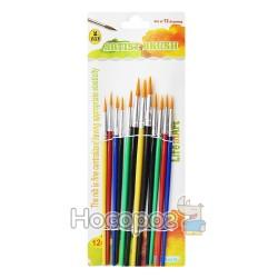 Кисточки Artist Brush 251-12