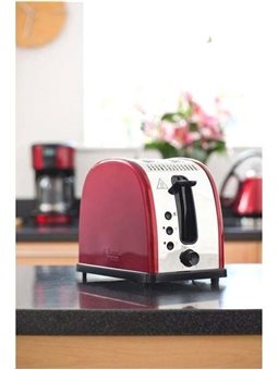 Russell Hobbs Legacy [21291-56 Red]