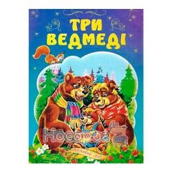 """СБА4 - Три Медведя """"Септима"""" (укр.)"""