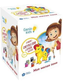 Набір для дитячої творчості «Моя мила поні» AKR02