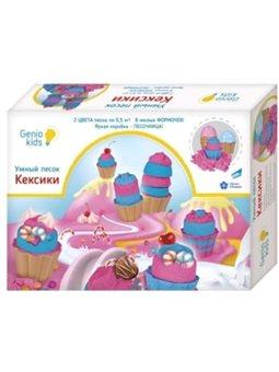 Набор для детского творчества «Розуний песок» Кексики SSN105