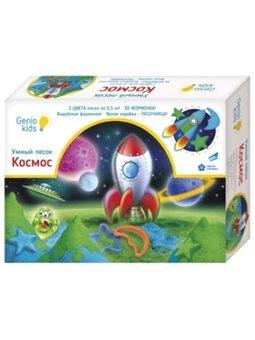 Набор для детского творчества «Розуний песок» Космос SSN106
