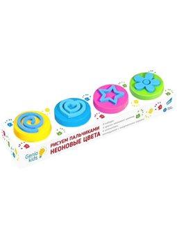 """Набір для дитячої творчості """"Малюємо пальчиками."""" Неонові кольори TA1402"""