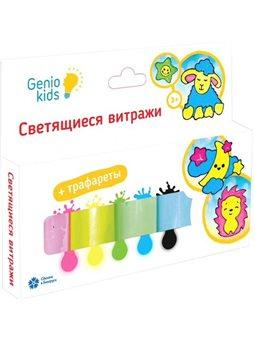 Набор для детского творчества «Витражи светящиеся» TA1411