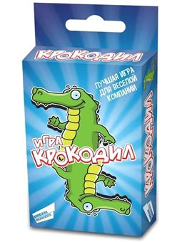Игра детская настольная «Крокодил. Cards »1607_UA