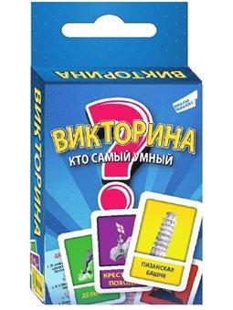 Игра детская настольная «Викторина. Cards 1612_UA