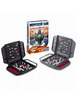 BATTLESHIP GRAB AND GO B0995