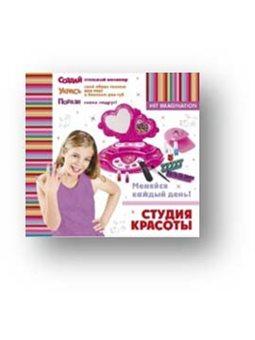 Набор детской косметики 85016
