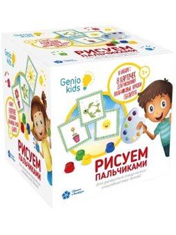 """Набір для дитячої творчості """"Малюємо пальчиками """" TA1404"""