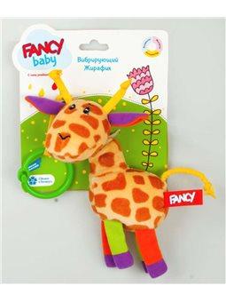 """Іграшка розвиваюча """"Вібруючий жирафа"""" VIBR0"""