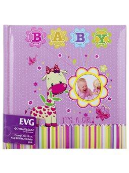 Фотоальбом EVG 10x15x200 BKM46200 Baby pink