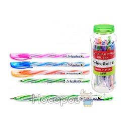 Ручка SCHREIBER S-195 кулькова з чорнилами в банці (30/2400)