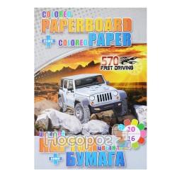 Набор цветного картона и бумаги Kidis Wheel drive 7593