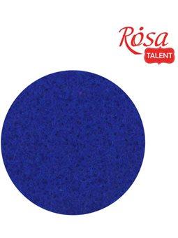 Фетр листовой (полиэстер), 21х29,7 см, Синий темный, мягкий, 180г/м2, ROSA TALENT A4-034