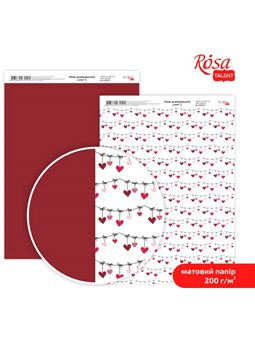 """Дизайнерський папір двостороння матова """"Love"""" 2, 21х29,7 см, 200 г / м2, ROSA TALENT 5318050"""