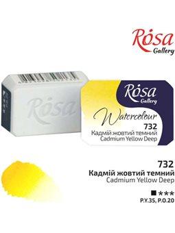 Краска акварельная, Кадмий желтый темный, 2,5мл, ROSA Gallery 343732