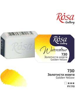 Краска акварельная, Золотистая желтая, 2,5мл, ROSA Gallery 343730