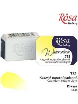 Краска акварельная, Кадмий желтый светлый, 2,5мл, ROSA Gallery 343731