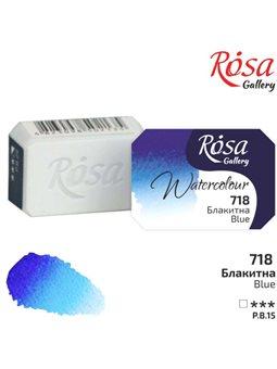 Краска акварельная, Голубая, 2,5мл, ROSA Gallery 343718