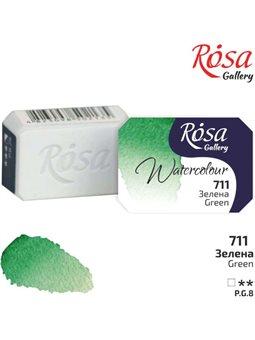 Краска акварельная, Зеленая, 2,5мл, ROSA Gallery 343711