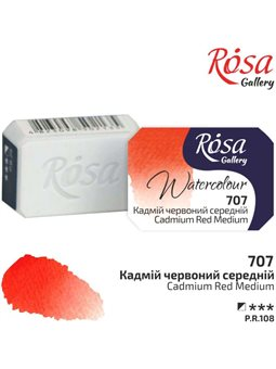 Краска акварельная, Кадмий красный средний, 2,5мл, ROSA Gallery 343707