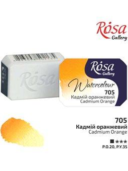 Краска акварельная, Кадмий оранжевый, 2,5 мл, ROSA Gallery 343705