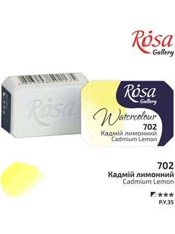 Краска акварельная, Кадмий лимонный, 2,5мл, ROSA Gallery 343702